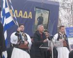 Sarakatsanaioi-Syllalitirio-Makedonia_ph01.jpg