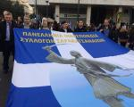 Syllalitirio-Makedonia-Athina-poster.jpg